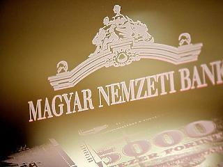 Továbbra sem izgatja az MNB-t a forintgyengülés