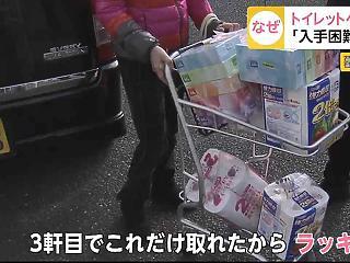 Koronavírusos álhír miatt tört ki WC-papír pánik Japánban