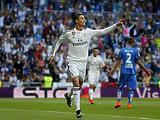 Kiderült mennyit keres Ronaldo