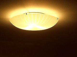 Veszélyes lámpát hív vissza az Ikea