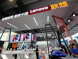 Megindul a tisztogatás: kisöprik az amerikai techcégeket Kínából