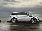 Ez a Land Rover kínálata