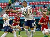 Mennyit kap az MLSZ az Adidastól? Ki nyeri a sportszermárkák versenyét? Euro 2020 Nike Adidas Puma