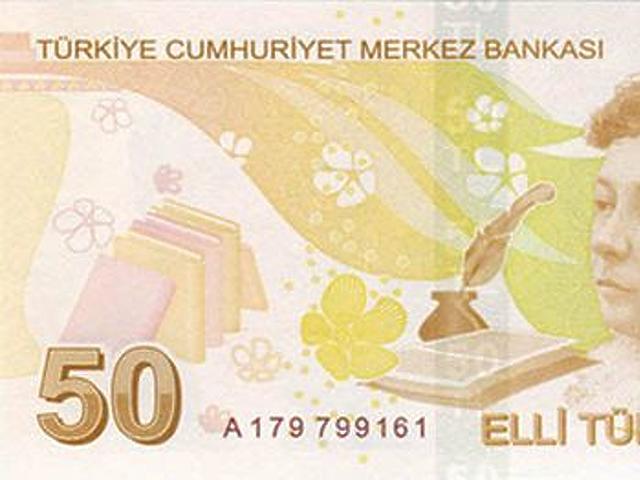 50 líra - Törökország