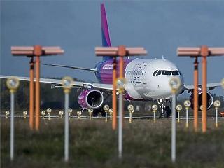 Fogyasztóvédelmi eljárást indított a Wizz Air ellen a fővárosi kormányhivatal