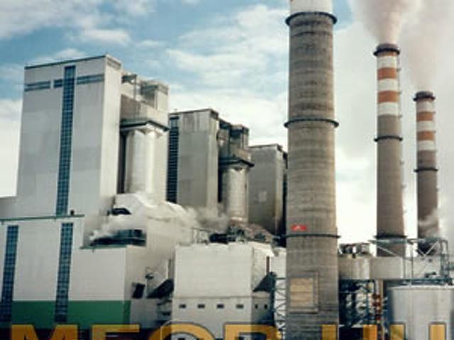 Kangal Erőmű, Törökország