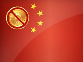 Kína betiltja a kriptodeviza-bányászatot