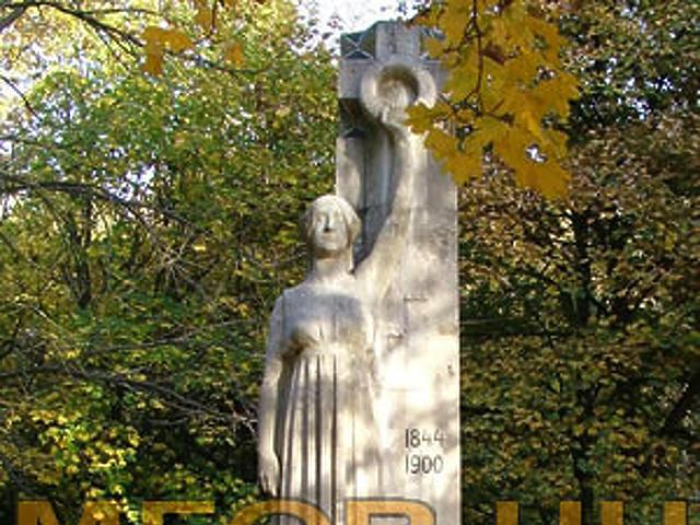 Halottak Napja, 2005 - a Fiumei úti temető