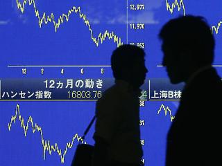Mai fejjel ezek voltak a 2008-as pénzügyi válság legfontosabb tanulságai