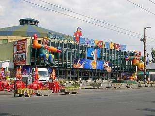 Cirkuszközpont épül a Nyugati pályaudvar mellé