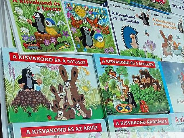 78. Ünnepi Könyvhét és 6. Gyermekkönyvnapok (2007)