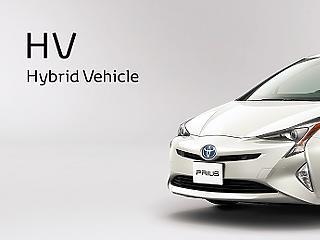 Autók százezreit kénytelen visszahívni a Toyota