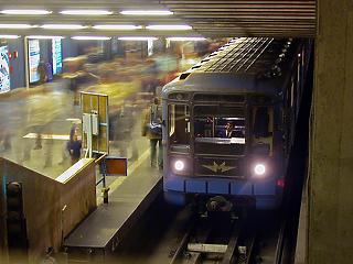 Karácsony pert indítana a 3-es metró