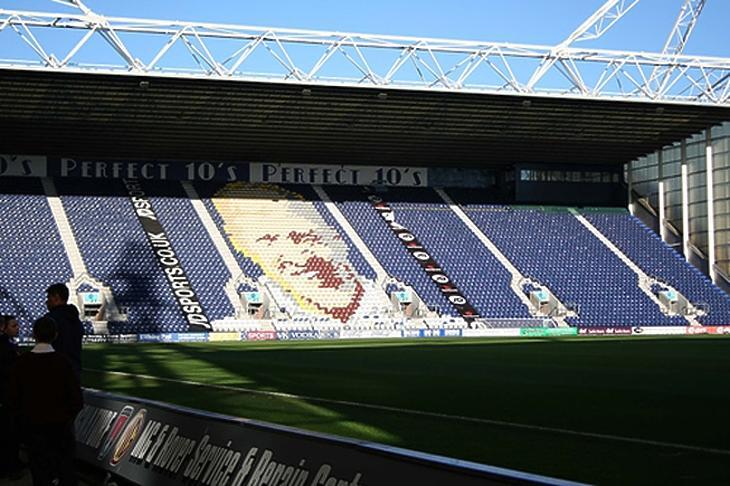 A Shankly-ről elnevezett lelátó a Preston North End stadionjában