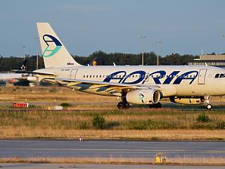 Csődeljárás indul a szlovén légitársaság ellen