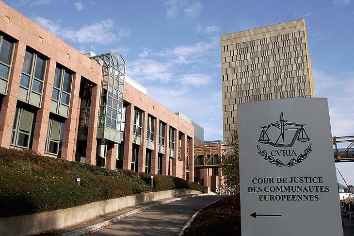 Az Európai Bíróság épülete.