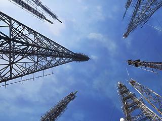 Zalaegerszegen indult el az első magyarországi 5G hálózat