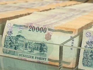 2815 milliárd: ennyi van meg papíron a magánnyugdíjpénztári vagyonból