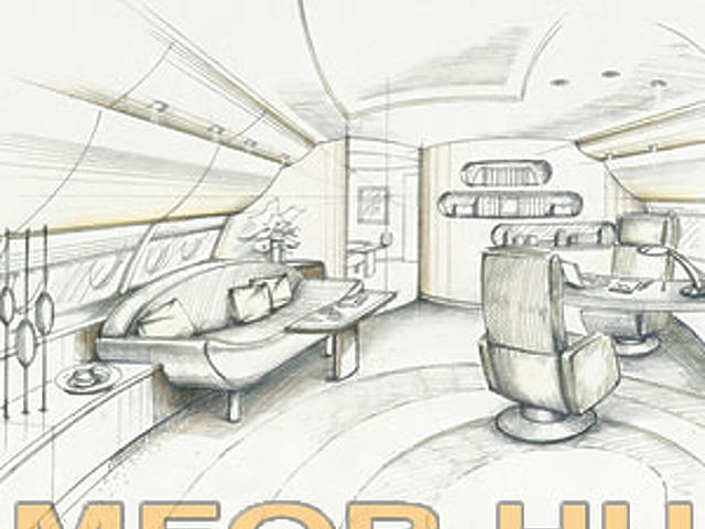 A380 VIP 1.