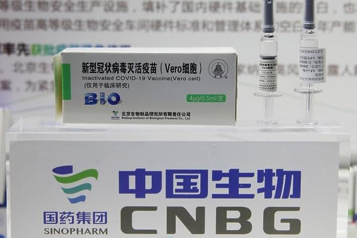 A kínai Sinopharm koronavírus elleni vakcinája. Fotó: Sinopharm