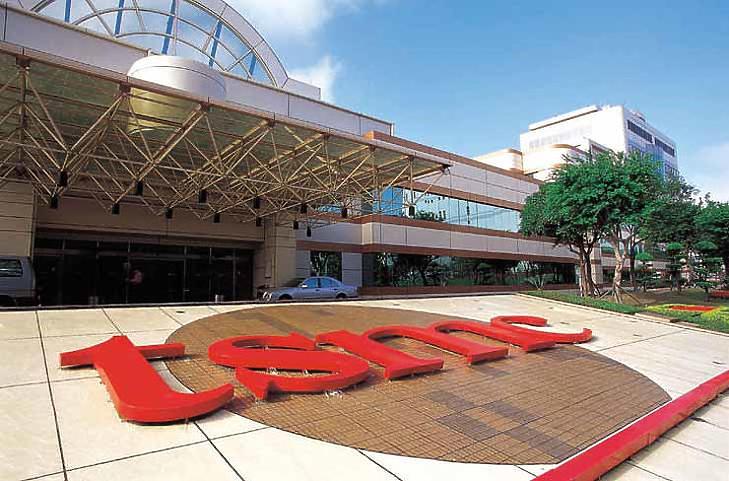 Óriási beruházásra készül a TMSC (Forrás: tmsc.com)