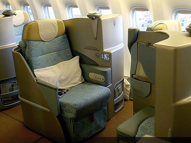 Etihad (az Egyesült Arab Emirátusok nemzeti légitársasága)
