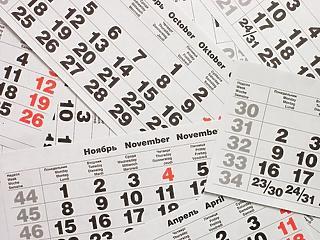 A magyarok csak 11 napot kapnak, hogy fizessenek - miért ilyen rövid a határidő?