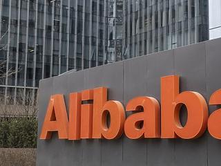 A vártnál jobb számokat közölt az Alibab