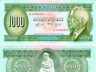1-2 hónapig lehet már csak beváltani 20 éve bevont bankjegyeket