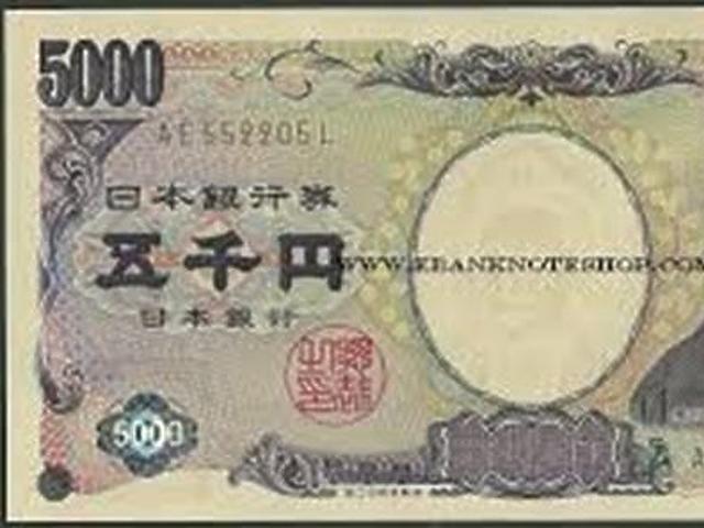 5000 jen - Japán