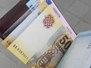 Az MNB kiszámolta, hogyan érhetnénk utol Ausztriát - elég lenne a dupla fizetés?