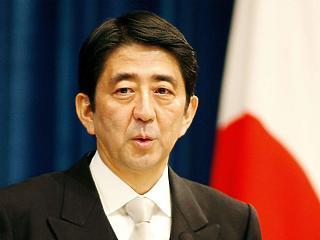 A japán miniszterelnököt is elérheti az ingatlanpanama