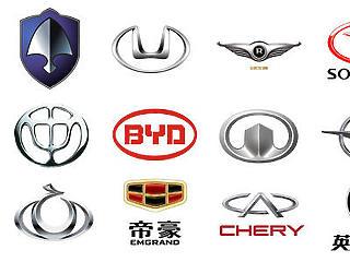 Egy kínai autógyártó jöhet Magyarországra - 31 milliárdos üzlet lehet