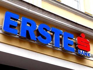 Akadozik az Erste netbankja