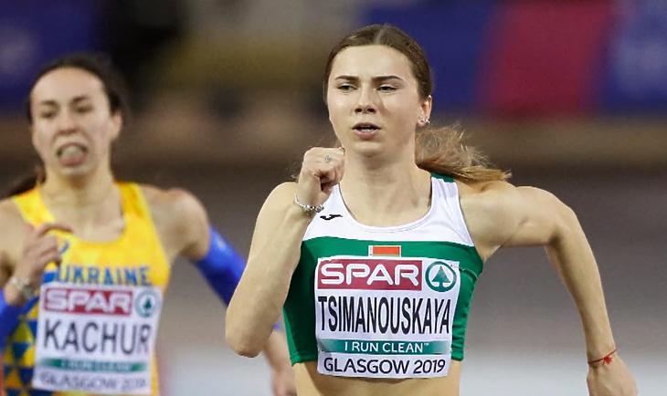 Kriszcina Cimanouszkaja (Képkivágás, forrás: Euronews/YouTube)