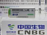 Kínai vakcinaszerződés: ugyanazok játszanak itt is, mint a lélegeztetőgép-biznisznél