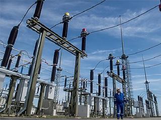 Új magyar áramfogyasztási rekord született csütörtökön