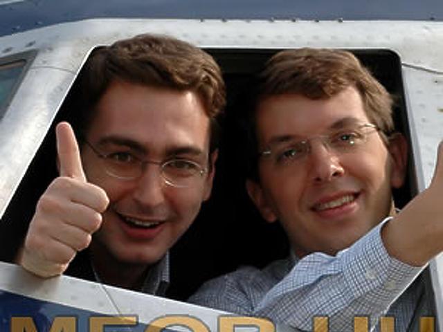 Alain Skowronek és Christian Mandl