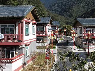 Kína lassú inváziója: falvakat építenek Bhutánban, hogy újabb területeket szerezzenek