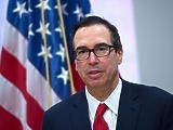Felfüggesztik a Kína elleni védővámokat Trumpék