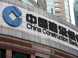 Új kínai nagybank jön Magyarországra