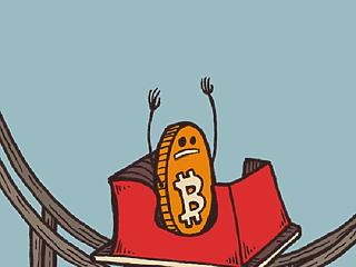 A Bitcoin is a pénzundor nagy nyertese