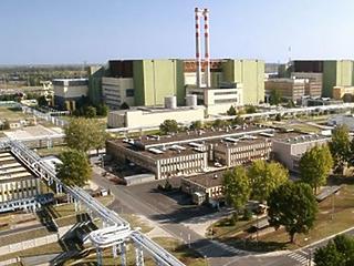 Aláírta a szerződést a paksi turbinák gyártásáról a GE Hungary
