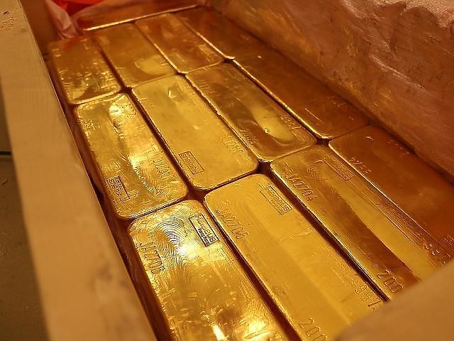 Hazajött a magyar aranytartalék (A képre kattintva galéria nyílik)