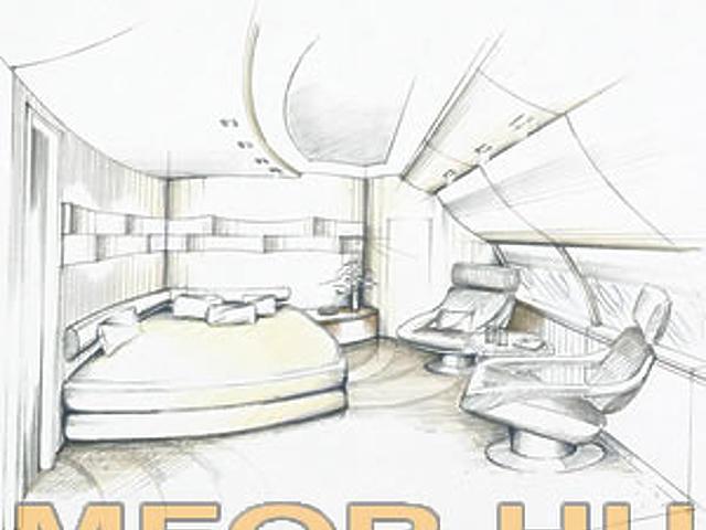 A380 VIP 3.