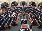 Megszavazták a hetedik alaptörvény-módosítást