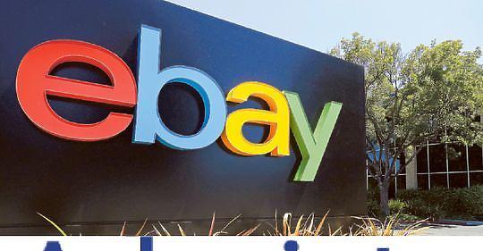 ebay apróhirdetések tudják ipad meet általános iskola