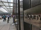 A következő két évben is robosztus növekedést vár Magyarországtól a Moody\'s