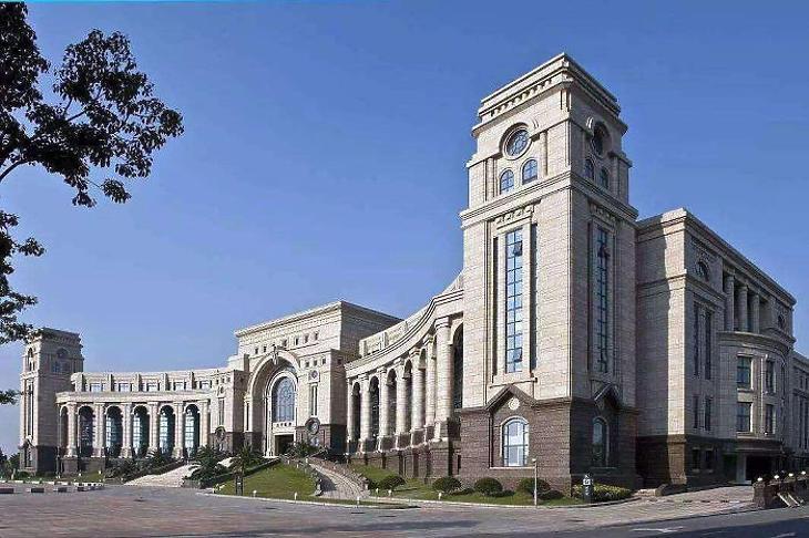 A Fudan Egyetem épülete (forrás: goabroadchina.com)