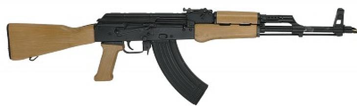 Az AK-63F gépkarabély eredeti állapotban